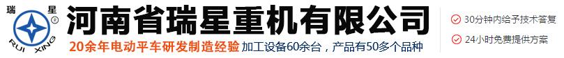 电动广东千赢娱乐